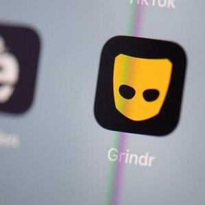 Grindr's China Owner Sells Gay Dating App for $600 Million