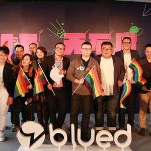 'PINK ECONOMY' in China set to soar as companies target LGBT community